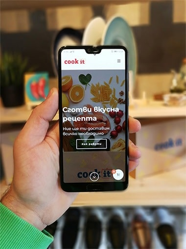 mobile website cookit