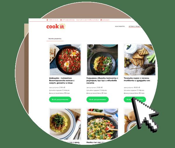 Choose your recipe