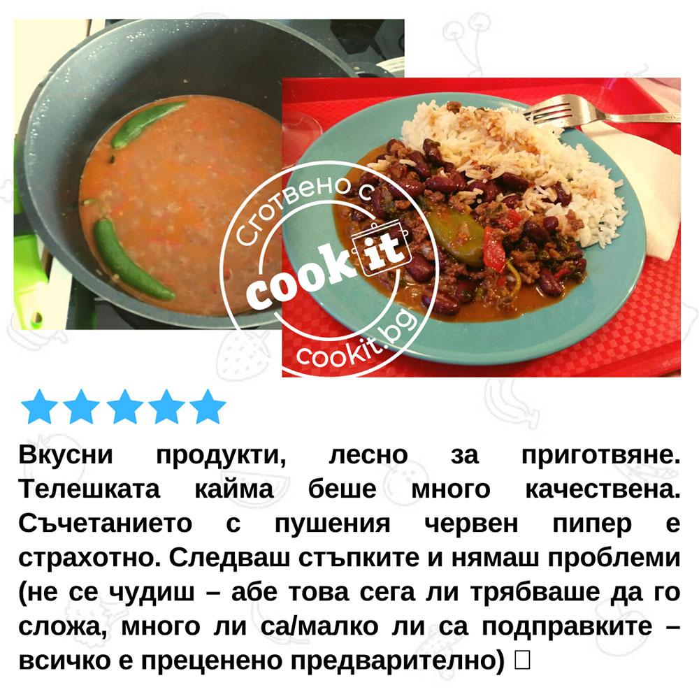 review-chilli-con-carne-1