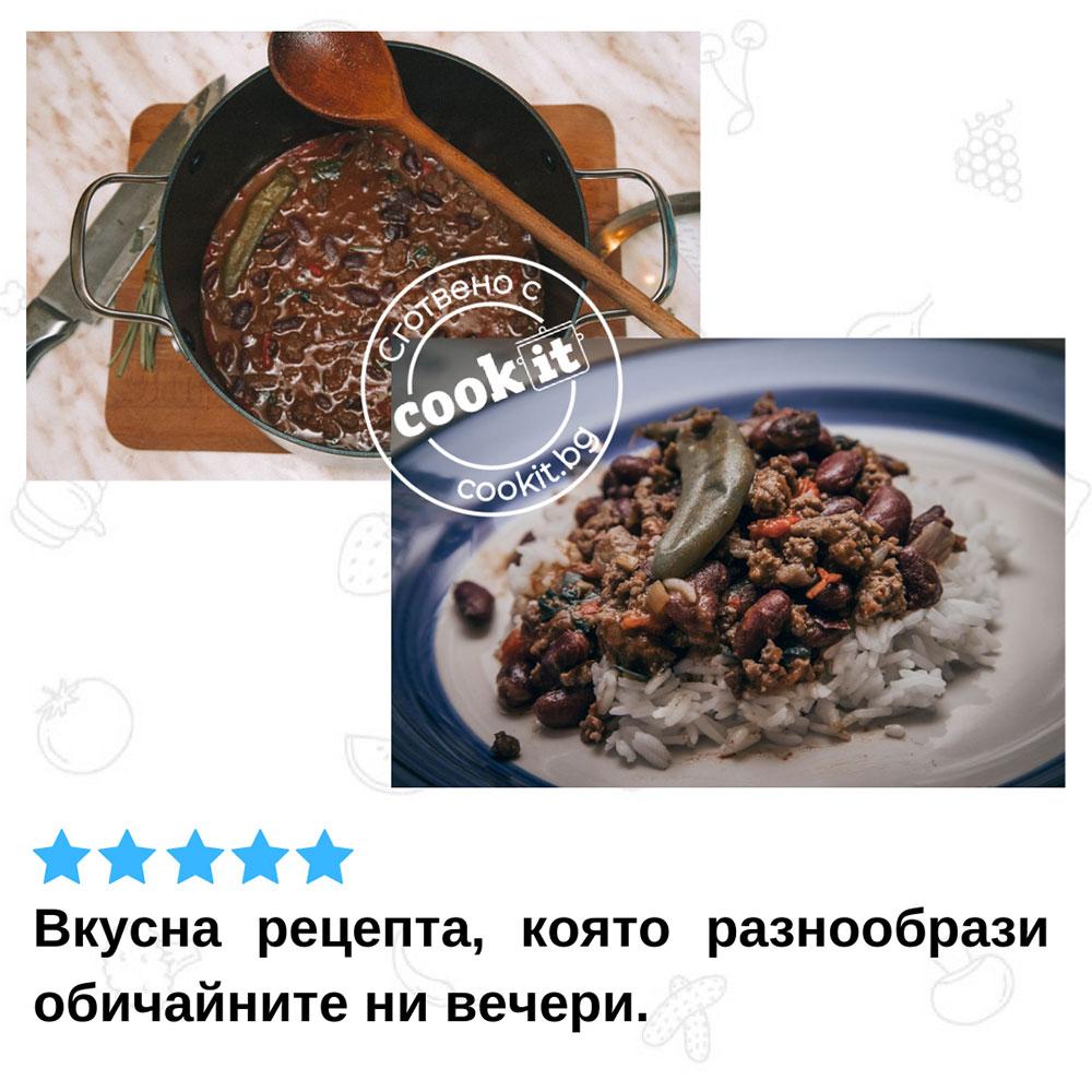 review-chilli-con-carne-2