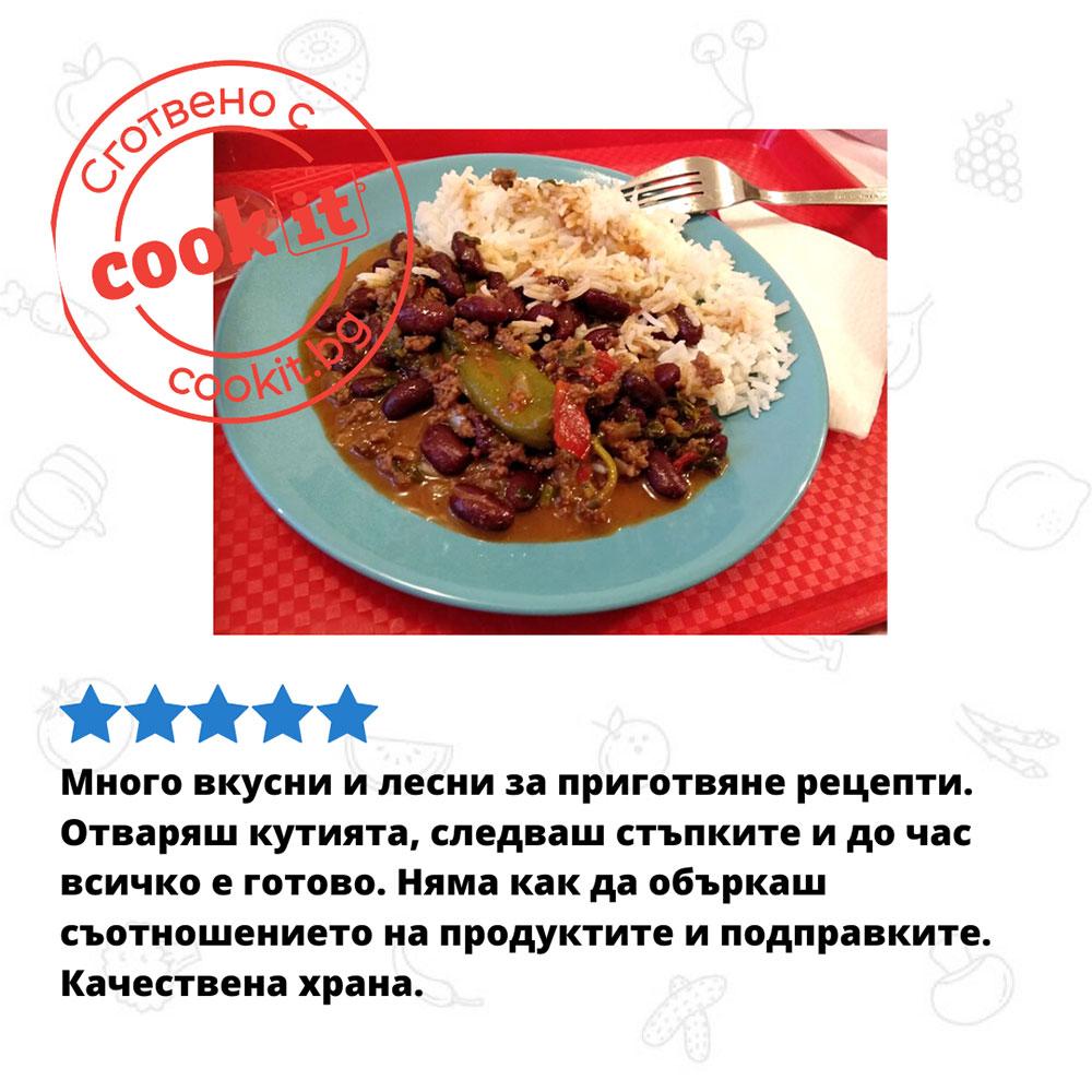 review-chilli-con-carne