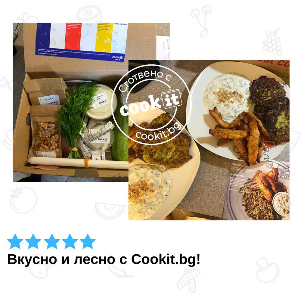 review-hrupkavi-filenca-1