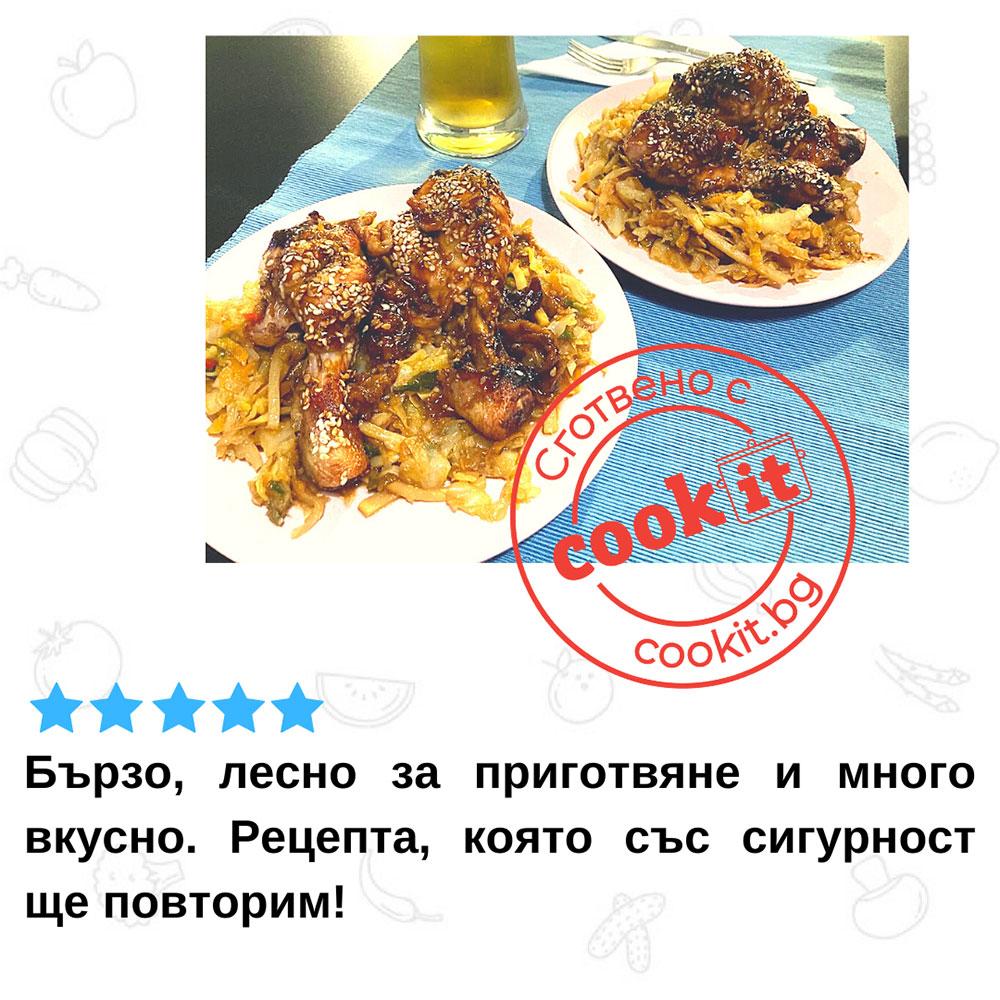 review-pileshki-butcheta